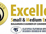 Excellent SME Certificate 	  Excellent SME Certificate - Bulgarian Chamber of Commerce and Industry